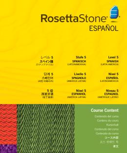 Level 5 - Rosetta Stone