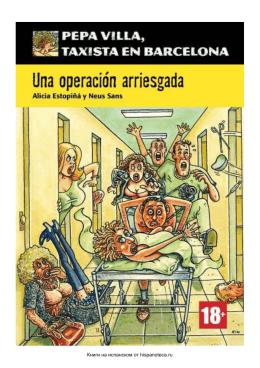 Книги на испанском от hispanoteca.ru