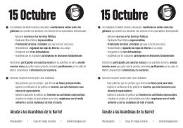Octavilla de difusión Madrid
