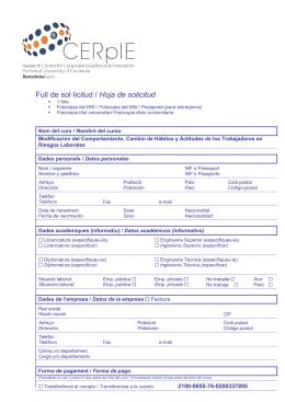 Full de sol·licitud / Hoja de solicitud