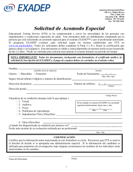 Testing Accommodations Request Form