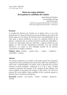 Hacia un corpus auténtico de la poesía en castellano de