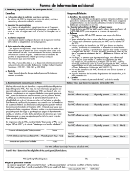Supplemental Information Form Spanish