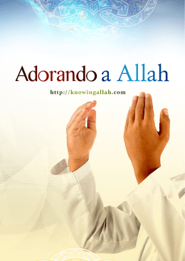 1 http://knowingallah.com