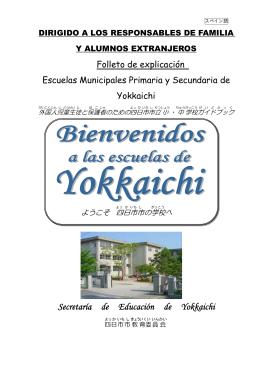 Secretaría de Educación de Yokkaichi
