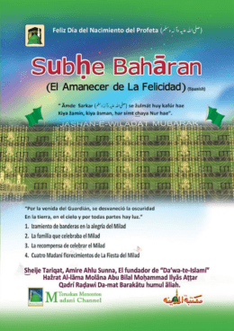 Súbhe Baharan - Dawat-e