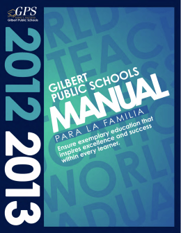 Manual del Estudiante de Secundaria 2005-2006