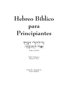 Hebreo Bíblico para Principiantes