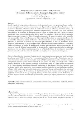 """Vargas-Urpi, Mireia (2011). """"Traducir para la comunidad china en"""