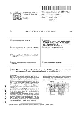 mejoras en el objeto de la patente principal n