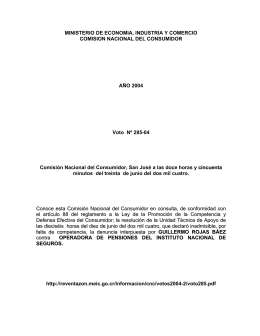 comision nacional del consumidor