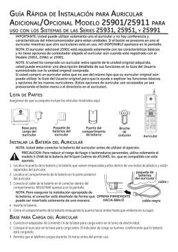 ADICIONAL/OPCIONAL MODELO 25901/25911 PARA