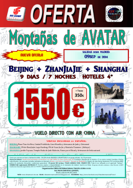 350€ Nueva oferta