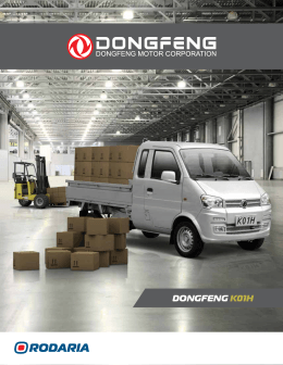 DONGFENG K01H