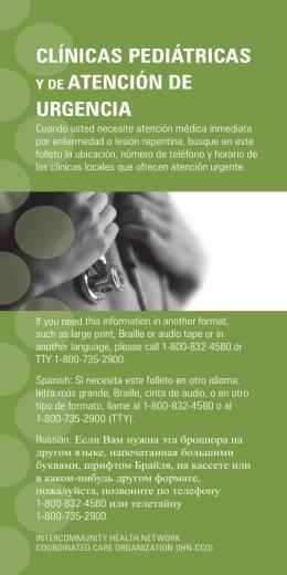 clínicas pediátricas y de atención de urgencia