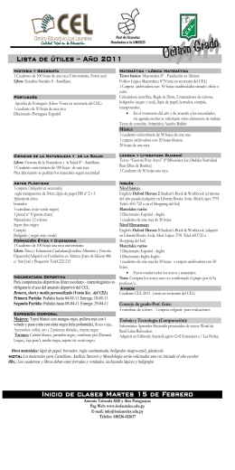 Lista de utiles_8voGrado_2011