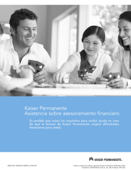 Financial assistance brochure - Spanish