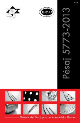 Pésaj 5773-2013