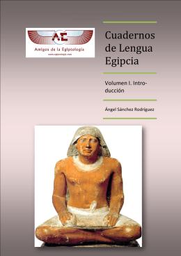 Cuadernos de Lengua Egipcia