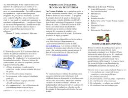 normas estándar del programa de estudios normas de desempeño