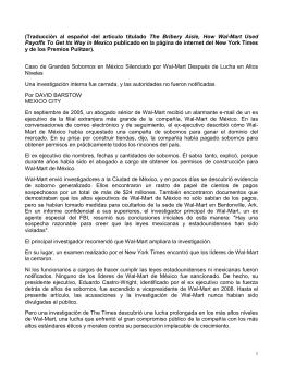 (Traducción al español del artículo titulado The Bribery Aisle, How