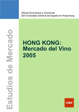 HONG KONG: Mercado del Vino 2005