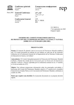 Informe del Comité Intergubernamental de Protección del