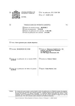 CIERRE GIRATORIO PARA ZAPATILLAS DE DEPORTES