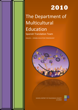 The Department of Multicultural Education