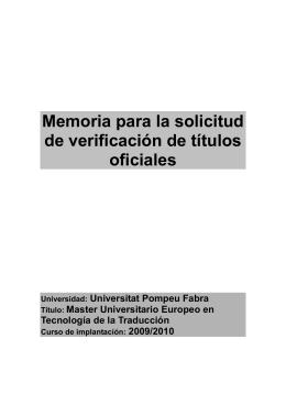 Memoria para la solicitud de verificación de títulos oficiales