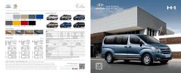 color de la carrocería línea de vehículos specifications tapiz interior