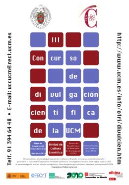 Cartel del concurso - Universidad Complutense de Madrid