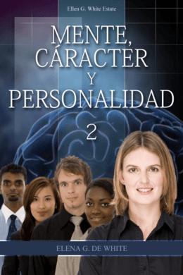 Mente, Carácter y Personalidad 2 (2007)