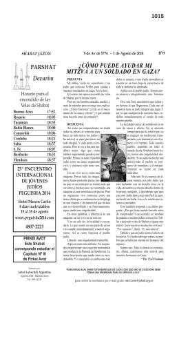 Bajar la enseñanza en formato PDF
