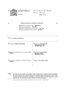 ENVASE DE MEDICAMENTO(ES2051313)