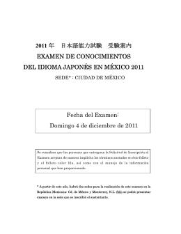 2011 年 日本語能力試験 受験案内 EXAMEN DE CONOCIMIENTOS