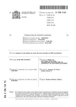 ANALOGOS DE SUB-UNIDADES DE TOXINA DEL COLERA