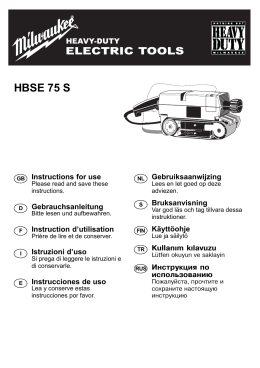 HBSE 75 S