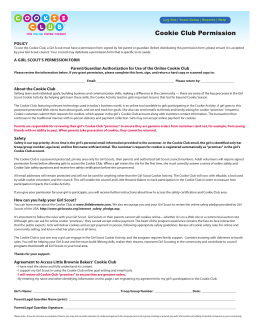 policy a girl scout`s permission form - eBudde