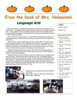 From the Desk of Mrs. Holewinski