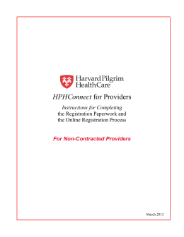 HPHConnect for Providers - Harvard Pilgrim Health Care