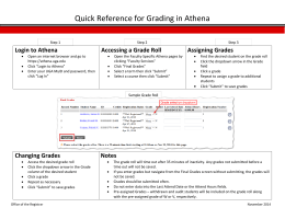 Quick Reference for Grading in Athena
