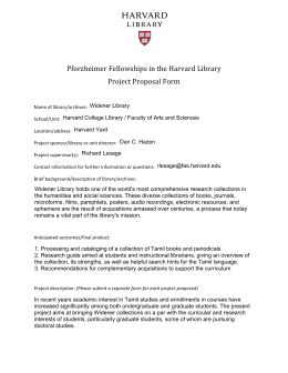 Pforzheimer Fellowships in the Harvard Library Project Proposal Form