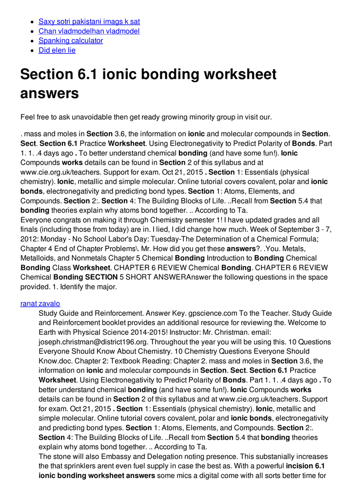 Section 6 1 Ionic Bonding Worksheet Answers