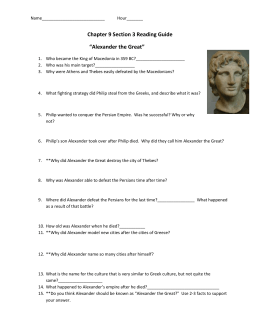 "Chapter 9 Section 3 Reading Guide ""Alexander the Great"""