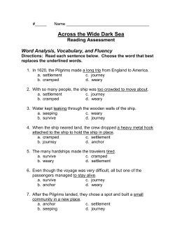 across the wide dark sea test