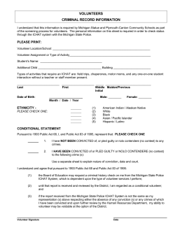this form - Plymouth-Canton Community Schools