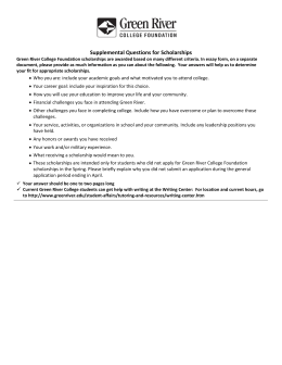 Supplemental Questions for Scholarships