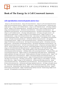 Energy In A Cell Crossword Answers