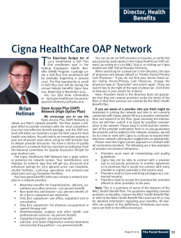 NALC Director, Health Benefit Plan: Cigna HealthCare OAP Network